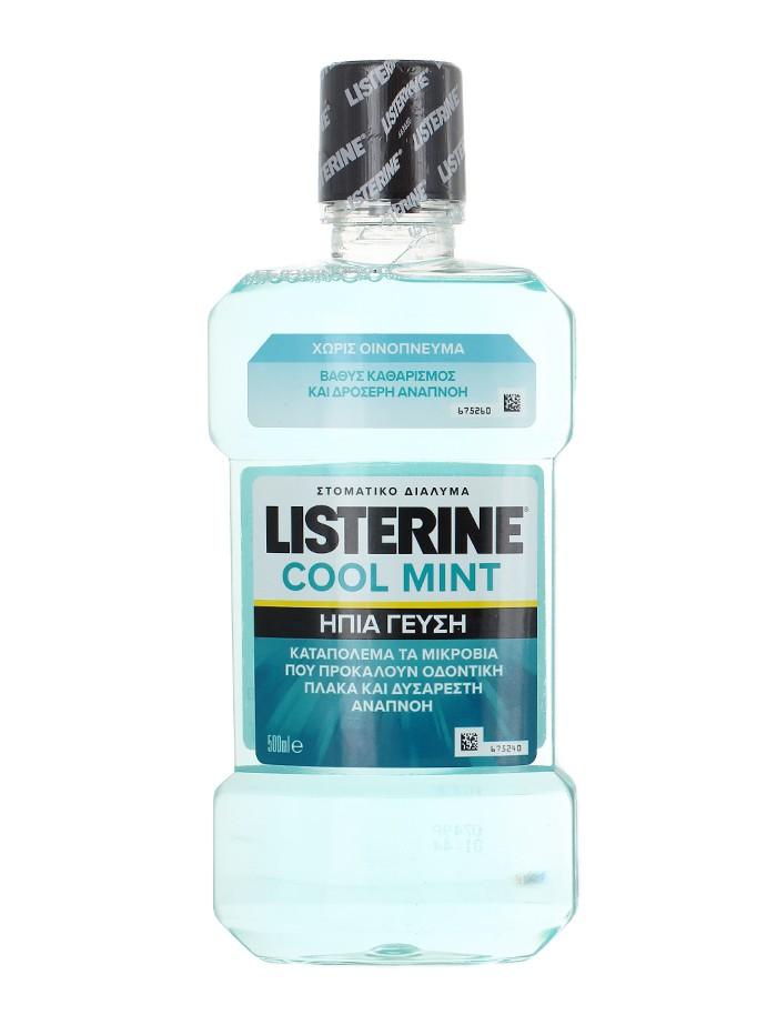Listerine Apa de gura 500 ml Zero Cool Mint imagine produs