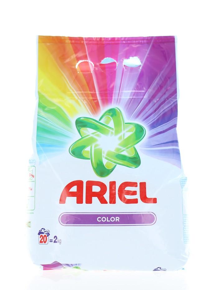 Ariel Detergent automat 2 kg 20 spalari Color imagine produs