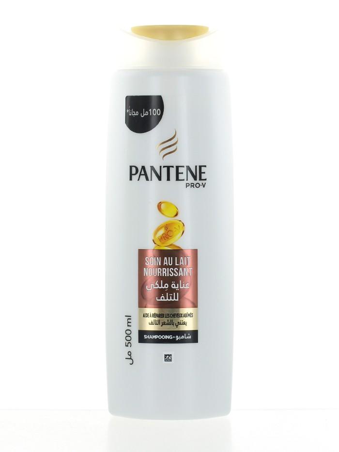 Pantene Sampon 500 ml Damage Repair (Nourissant) imagine produs