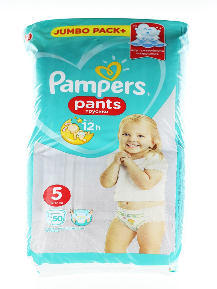 Pampers scutece chilotel nr. 5 12-17 kg 50 buc Jumbo Pack imagine produs