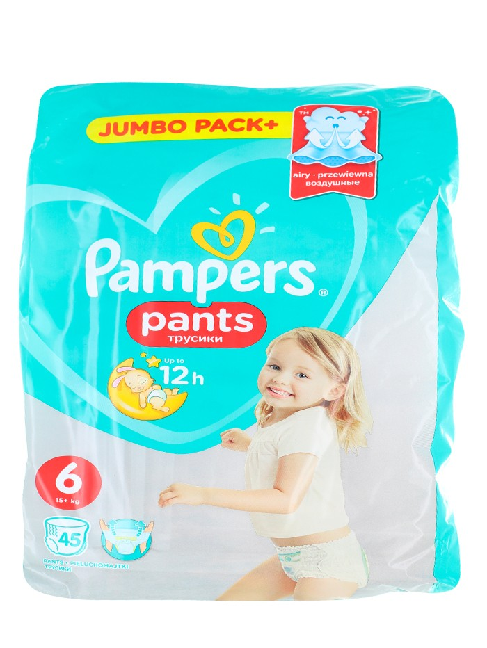 Pampers scutece chilotel nr. 6 15+ kg 45 buc Jumbo Pack imagine produs