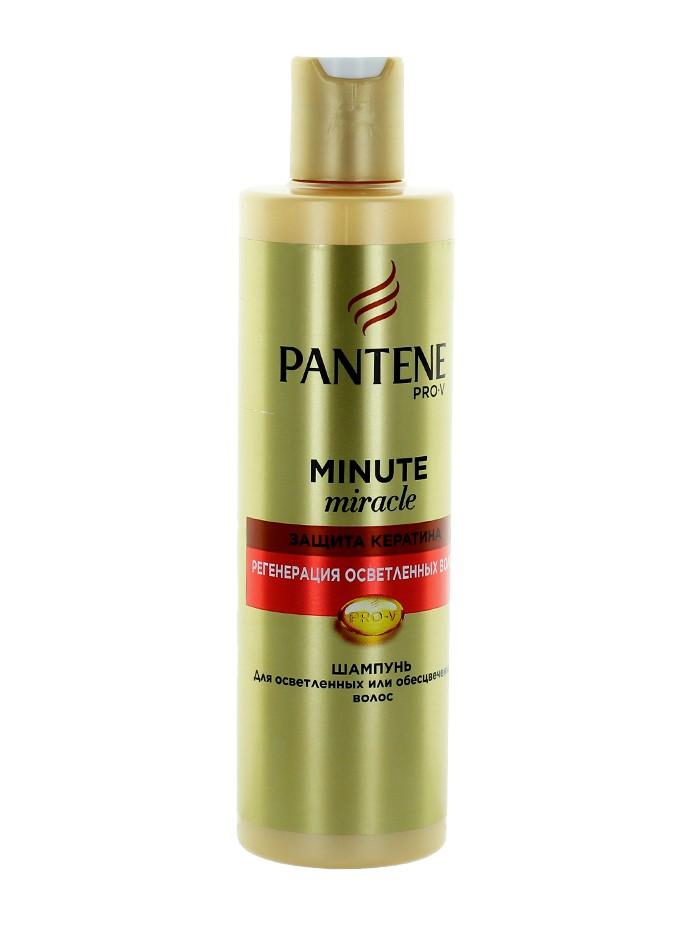 Pantene Sampon 270 ml Minute Miracle Regeneration imagine