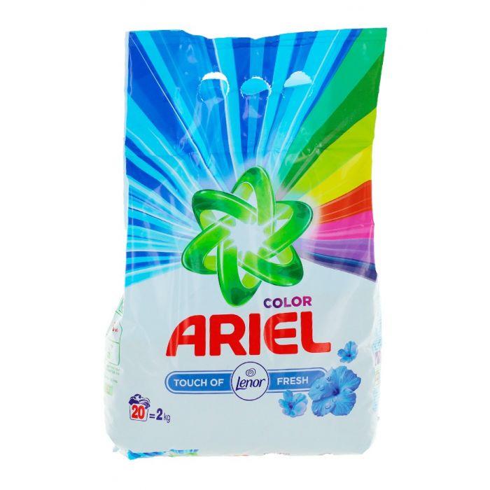 Ariel Detergent automat 2 kg 20 spalari Touch of Lenor Fresh