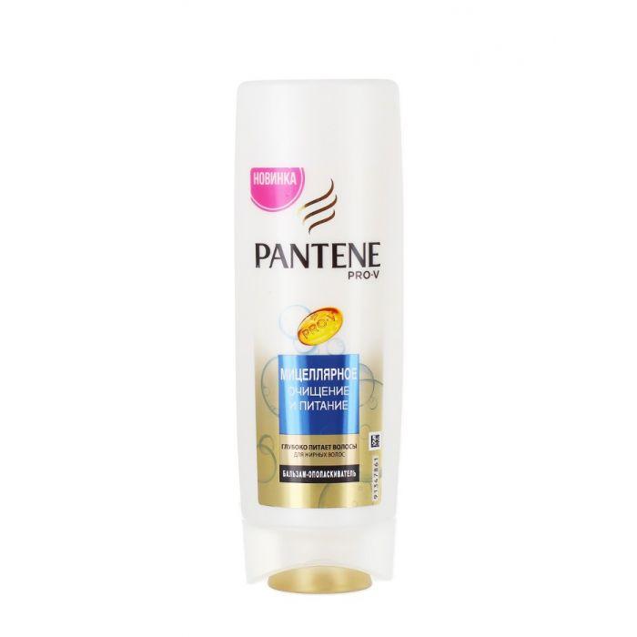 Pantene Balsam de par 200 ml Purify&Nourish (cod:139)