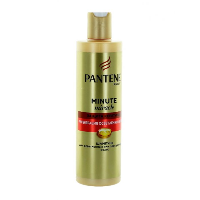 Pantene Sampon 270 ml Minute Miracle Regeneration