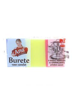 Anna Burete de vase canelat 3 buc