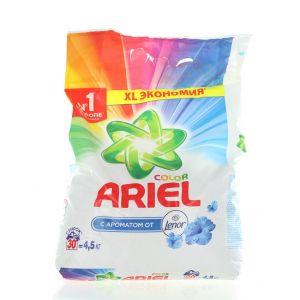 Ariel Detergent automat 4.5 kg 30 spalari Color