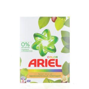 Ariel Detergent automat 450 g Color Verbena O%