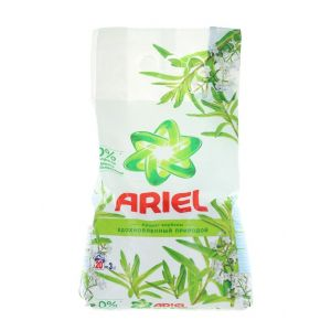 Ariel Detergent automat 3 kg 20 spalari Verbena O%