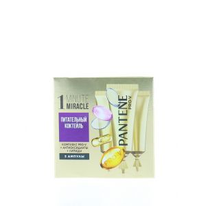 Pantene Tratament fiole de par 3X15 ml 1 Minute Miracle